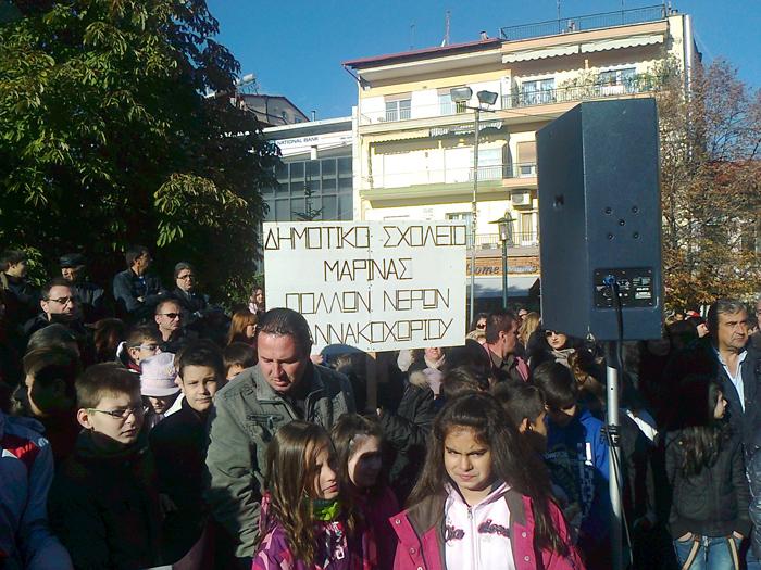 Ένωση Γονέων Νάουσας: Όχι στις χορηγίες στα σχολεία!