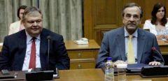 Συνάντηση κυβέρνησης με την τρόικα - Προς συμφωνία για νέα μέτρα