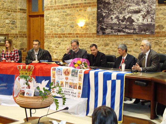 Εκδήλωση Ελληνοσερβικής φιλίας στο Δημαρχείο Βέροιας