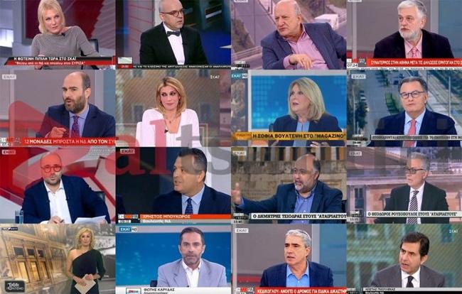Ούτε ένας, ούτε δύο…με τουλάχιστον 17 δημοσιογράφους κατεβαίνει η ΝΔ στις εκλογές