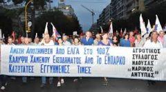 ΑΓΡΟΤΙΚΟΣ ΣΥΛΛΟΓΟΣ ΝΑΟΥΣΑΣ «ΜΑΡΙΝΟΣ ΑΝΤΥΠΑΣ»: Παράσταση διαμαρτυρίας στον ΕΛΓΑ την Πέμπτη 6 Ιούνη
