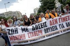 Κοροϊδία και εκβιασμός στους συμβασιούχους του Δημοσίου