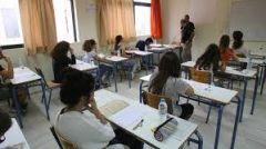 Συγκρότηση νέου Διοικητικού Συμβουλίου της Ένωσης Συλλόγων Γονέων Δήμου Βέροιας