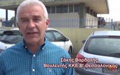 Επίσκεψη αλληλεγγύης του ΚΚΕ στους εργαζόμενους της «ΔΕΛΤΑ»