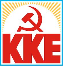 Παρουσίαση ψηφοδελτίου από την Τ.Ε Ημαθίας του ΚΚΕ