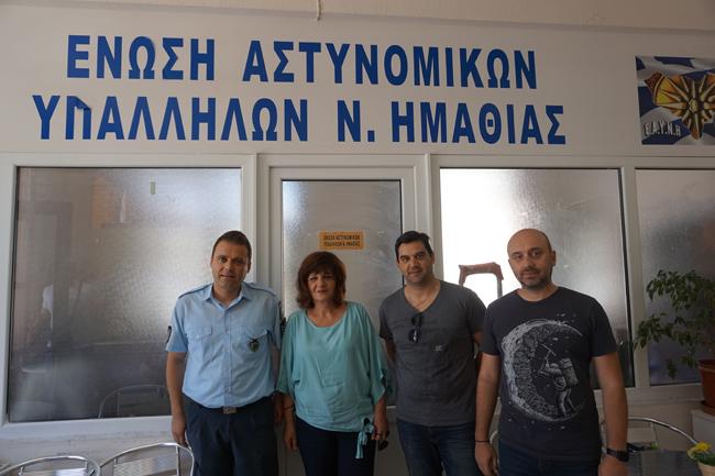 Με τον διευθυντή της Διεύθυνσης Αστυνομίας και το Δ.Σ των  Αστυνομικών Υπαλλήλων Ημαθίας συναντήθηκε η Φρόσω Καρασαρλίδου