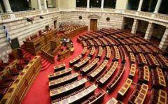 """""""Ανδροκρατούμενη"""" και η νέα Βουλή!"""