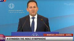 Νέα κυβέρνηση: Ο Μ. Χρυσοχοϊδης υπουργός και Α. Βεσυρόπουλος υφυπουργός