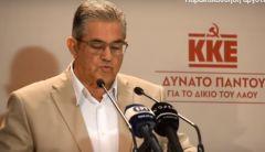 Δήλωση του Δ. Κουτσούμπα για το αποτέλεσμα των εκλογών της 7ης Ιούλη