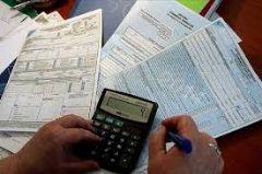 Φορολογική πολιτική για την ανάκαμψη των κερδών του κεφαλαίου