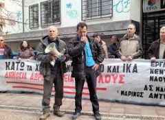 Συναντήσεις στην Αθήνα για το υποκατάστημα ΕΦΚΑ (πρώην ΙΚΑ) στην Νάουσα