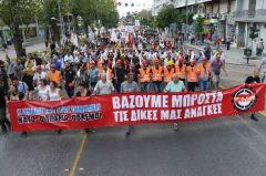 Ολοι στο συλλαλητήριο του ΠΑΜΕ στη ΔΕΘ στις 7 Σεπτέμβρη, στην πλατεία Αριστοτέλους, στις 6 μ.μ