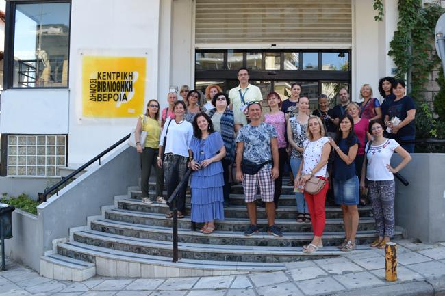 Επίσκεψη Σέρβων Βιβλιοθηκονόμων στη Δημόσια Βιβλιοθήκη της Βέροιας