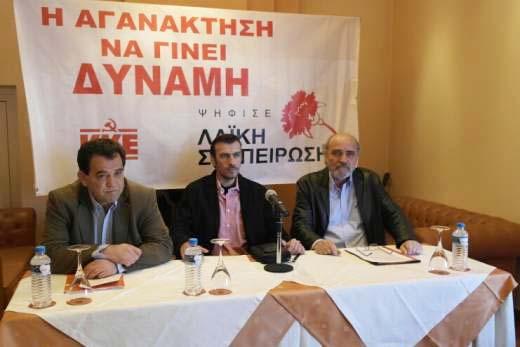 Παρουσιάστηκε το ψηφοδέλτιο της «Λαϊκής Συσπείρωσης» στην Αλεξάνδρεια