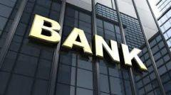 Εξυγίανση τραπεζών...