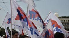 Οι αποφάσεις για απεργία στις 24 Σεπτέμβρη από Εργατικά Κέντρα και Ομοσπονδίες
