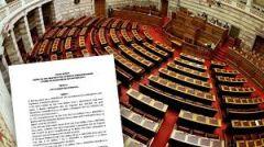 Πολυνομοσχέδιο:  Νέο συντριπτικό πλήγμα στις Συλλογικές Συμβάσεις Εργασίας