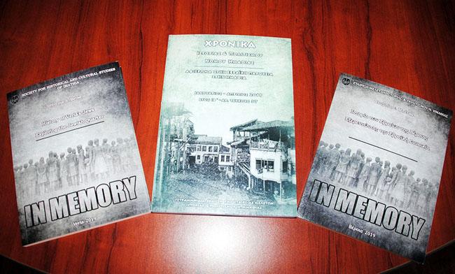 Δύο νέες εκδόσεις της Ε.Μ.Ι.Π.Η. για τους Εβραίους της Βέροιας και της ευρύτερης περιοχής
