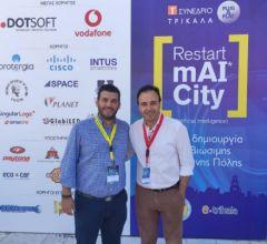 Ο Δήμος Βέροιας δίνει το παρών στις πρωτοβουλίες που προάγουν την ανάπτυξη του τόπου
