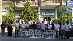 ΝΑΟΥΣΑ: Συλλαλητήριο σήμερα εργατών και αγροτών ενάντια στην αντιλαϊκή πολιτική