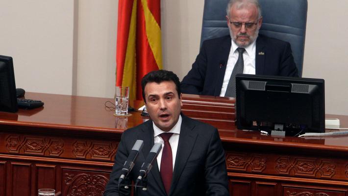 Σε πρόωρες εκλογές η Βόρεια Μακεδονία