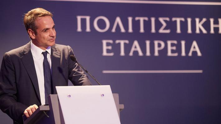 ΚΥΡ. ΜΗΤΣΟΤΑΚΗΣ: Έδωσε νέους όρκους πίστης στην «ευρωατλαντική ολοκλήρωση» των Δυτικών Βαλκανίων