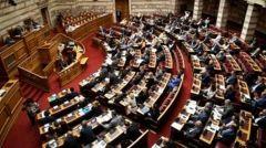 «ΑΝΑΠΤΥΞΙΑΚΟ» ΠΟΛΥΝΟΜΟΣΧΕΔΙΟ: Ψηφίστηκε στην Ολομέλεια της Βουλής