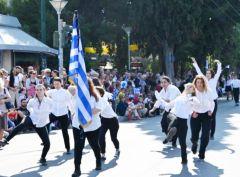 Για την παρέλαση αλά Monty Pythons στη Νέα Φιλαδέλφεια