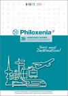 Π Ρ Ο Σ Κ Λ Η Σ Η  για Philoxenia 2019