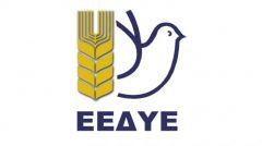 ΕΕΔΥΕ: Οι δηλώσεις του υπουργού Άμυνας προκαλούν αποτροπιασμό και πρέπει να καταδικαστούν από το λαό