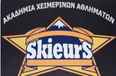 """Συνάντηση γνωριμίας με την  Ακαδημία Ski Snowboard """"SKIEURS"""" στη Δημόσια Κεντρική Βιβλιοθήκη της Βέροιας"""