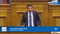 Τάσος Μπαρτζώκας για την τοποθέτηση του στη Βουλή επί της συνταγματικής αναθεώρησης: «Η άσκηση δημόσιων αξιωμάτων για την εξυπηρέτηση του δημοσίου συμφέροντος απαιτεί συναίσθηση της ευθύνης, του μέτρου και του ήθους»