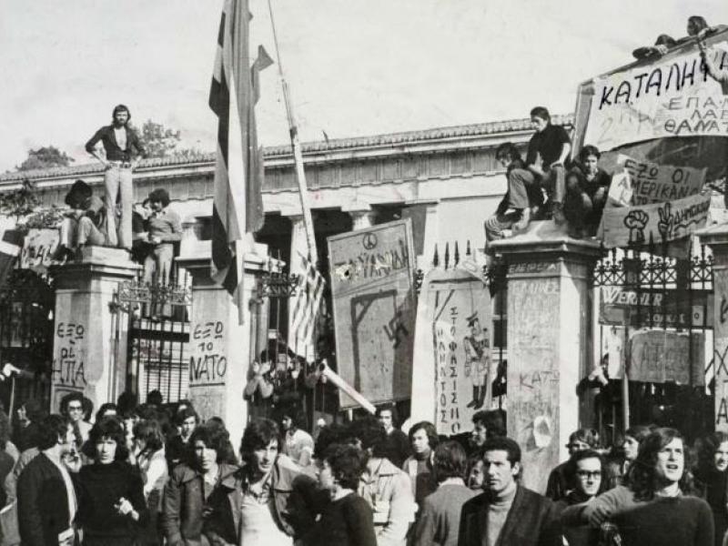 ΓΡΑΦΕΙΟ ΤΥΠΟΥ ΤΗΣ ΚΕ ΤΟΥ ΚΚΕ: Ανακοίνωση για τα 46 χρόνια από τον ηρωικό ξεσηκωμό του Πολυτεχνείου
