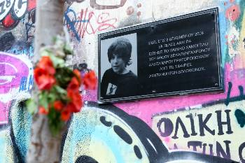 Σαν σήμερα, πριν από 11 χρόνια, η δολοφονία του Αλέξανδρου Γρηγορόπουλου
