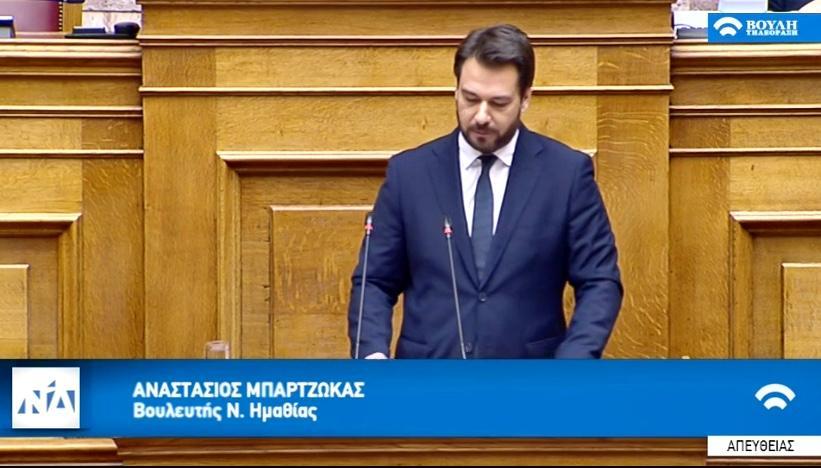 Τάσος Μπαρτζώκας για την ομιλία επί του φορολογικού νομοσχεδίου: «Με προσεκτικά αλλά γοργά βήματα δίνουμε στην ελληνική κοινωνία αυτό που της έλειψε τα προηγούμενα χρόνια: οξυγόνο»
