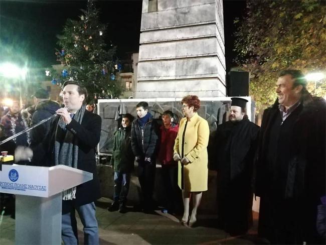 Ξεκίνησαν επίσημα οι εορταστικές εκδηλώσεις του Δήμου Νάουσας, με το άναμμα του χριστουγεννιάτικου δέντρου και της λειτουργίας του Πάρκου του Χιονιού