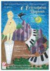 «Ο ευτυχισμένος πρίγκιπας» του Όσκαρ Ουάιλντ από το Δημοτικό Ωδείο Βέροιας