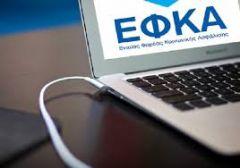 ΣΤΟΙΧΕΙΑ ΕΦΚΑ: Νέα μείωση κατά 10% στη δαπάνη για κύριες συντάξεις το 2019