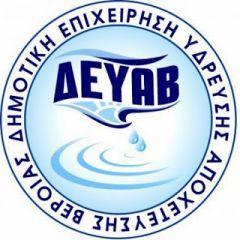 Διακοπή νερού σε Προμηθέα και Μπαρμπούτα