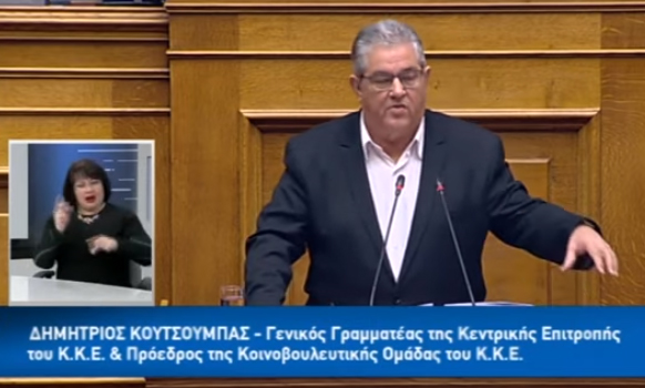 ΔΗΜΗΤΡΗΣ ΚΟΥΤΣΟΥΜΠΑΣ: Στον αγώνα για καλύτερους όρους δουλειάς και λαϊκά δικαιώματα έχουν θέση όλοι οι Έλληνες σε όλες τις χώρες