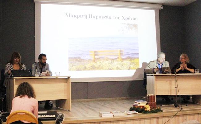 Παρουσιάστηκε η ποιητική συλλογή «Μακρινή παρουσία» του Αλέκου Χατζηκώστα στη Νάουσα