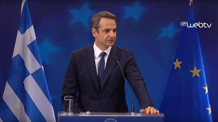 ΚΥΡ. ΜΗΤΣΟΤΑΚΗΣ: Συνεχίζει να εξωραΐζει προκλητικά τις «ισχυρές» λυκοσυμμαχίες της Ελλάδας