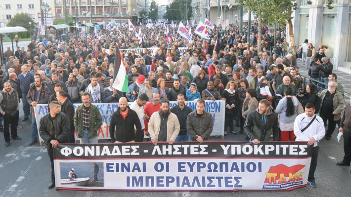 ΠΑΜΕ Αλληλεγγύη των λαών είναι η απάντηση στο δηλητήριο των φασιστών