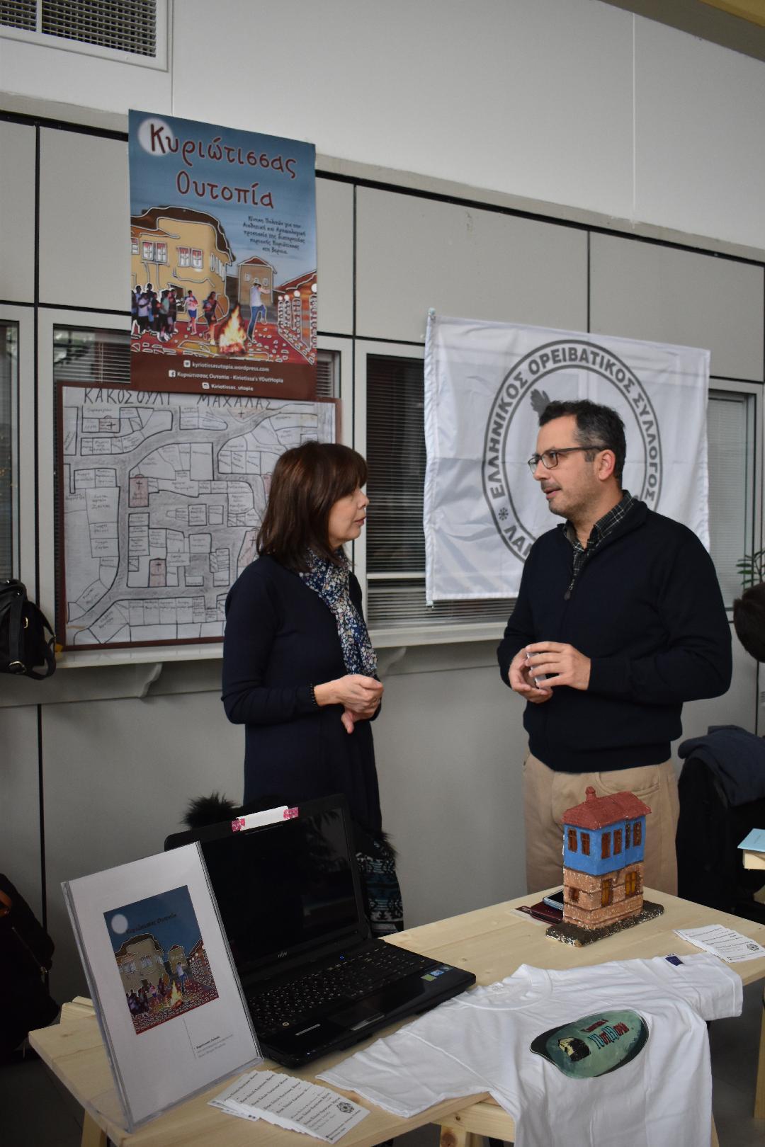 Η Κίνηση Πολιτών Κυριώτισσας στο Συνέδριο του Οργανισμού «Πρωτοβουλία για την ανάδειξη της Πολιτιστικής Κληρονομιάς