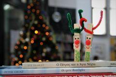 Δημόσια Βιβλιοθήκη Βέροιας : ΕΥΧΕΣ και ΤΑ ΠΟΛΥΔΙΑΒΑΣΜΕΝΑ ΒΙΒΛΙΑ ΤΟΥ 2019