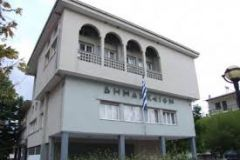 Δήμος Νάουσας : Ξεκίνησε η υποβολή αιτήσεων για τυχόν μεταβολές  στους χρηματικούς καταλόγους για το οικονομικό έτος 2020 & για την χρήση τμημάτων πεζοδρομίου