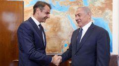 Σήμερα, υπογράφεται η διακρατική συμφωνία Ελλάδας Κύπρου, Ισραήλ για τον ενεργειακό αγωγό «East Med»