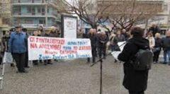 Σωματείο Συνταξιούχων ΙΚΑ ΒΕΡΟΙΑΣ: Κάλεσμα σε σύσκεψη για Κοινωνική Ασφάλιση