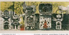 Συνομιλία της ιστορικού Τέχνης Θάλειας Στεφανίδου με τον εικαστικό δημιουργό Μανόλη Γιανναδάκη στην Γκαλερί Παπατζίκου