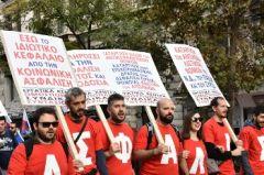 Θωρακίζει τον νόμο Κατρούγκαλου για ακόμα πιο αποτελεσματική ισοπέδωση συντάξεων και δικαιωμάτων